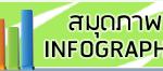 banner_23_1