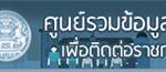 banner_26_1